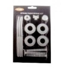 Комплект монтажный для радиатора  TIM 1/2  ( 3-мя кронштейнами)