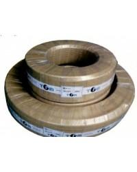 Труба металлопластиковая бесшовная  TIM Ø26х3 мм, (1 м)