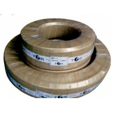 Труба металлопластиковая бесшовная  TIM Ø16х2 мм, (1 м)