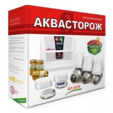 Система защиты от протечек Аквасторож Классика Радио 2*20 1д + 2б д 151
