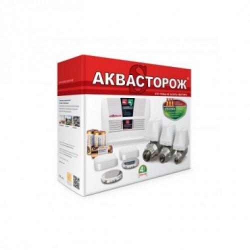 Система защиты от протечек воды Аквасторож Классика 2х15 (3д.)