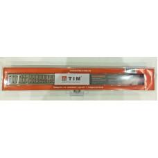 Дренажный канал для душа 70/650 BAD416502
