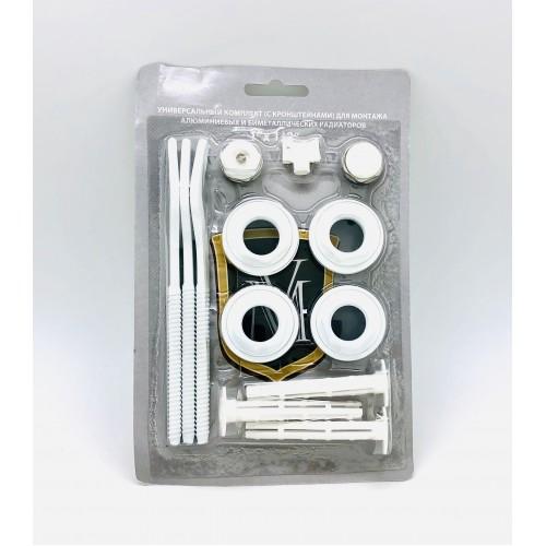 Монтажный комплект для радиатора 3/4* с тремя  кронштейнами Vikma