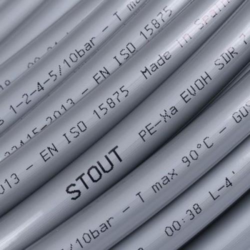 Труба из сшитого полиэтилена с кислородным слоем STOUT 25х3,5 (бухта 50 метров) PEX-a , серая