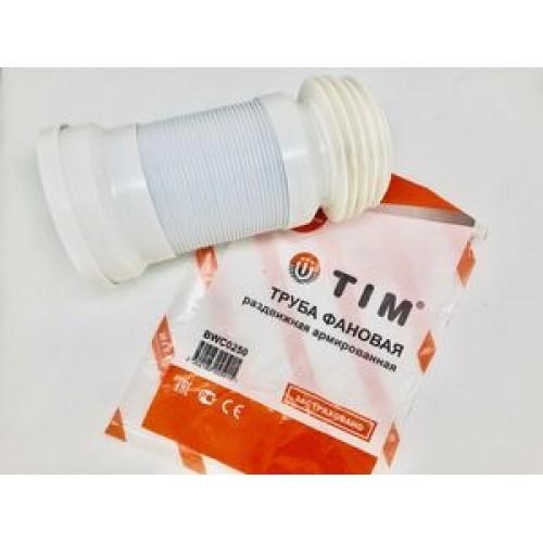 TIM  Гофра  для  унитаза  армиров. BWC0250