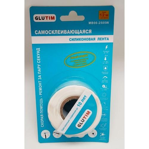 Самосклеивающаяся силиконовая лента Белая TIM MB06-2505W