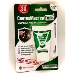 Сантехмастер Гель зеленая туба (блистер) 60г